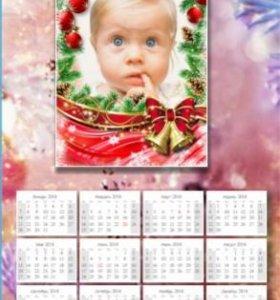 Календари с Вашими фото