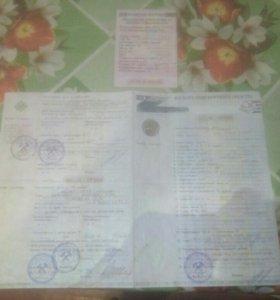 Документы на тойота старлет