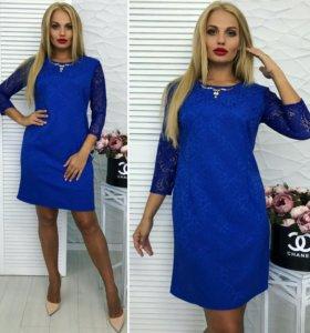 Синее вечернее платье 54 размер
