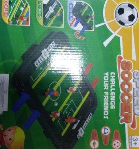 Футбол новый
