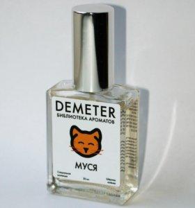"""Demeter """"Шерстка котенка / Kitten Fur"""""""