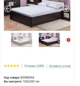 Кровать Амели с подъемным механизмом и матрасом
