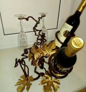 Подставка под вино