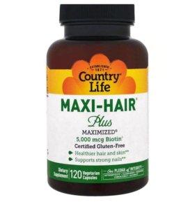 Витамины для волос Maxi-Hair в наличии