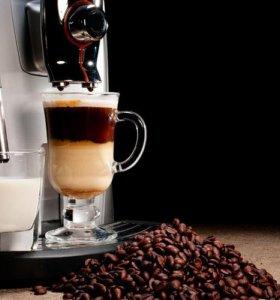 Требуется кофемашина в аренду