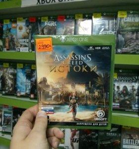 Assassin's Creed Истоки xb1