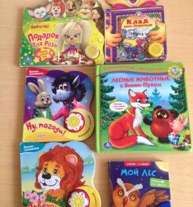 Музыкальные детские книжки пакетом