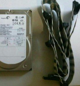 HDD Seagate Серверный 146гб