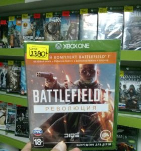 Battlefield 1 революция xb1