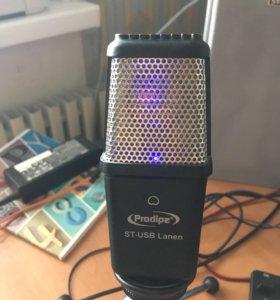 Микрофон Prodipe ST-USB