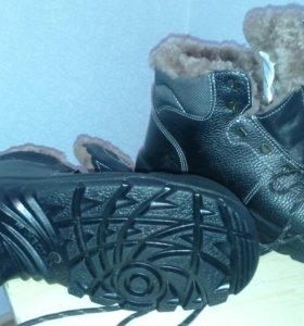 Ботинки мужские (спецодежда)