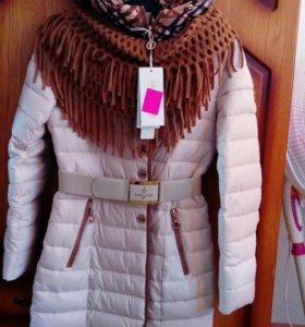 Пуховик зима с шарфом новый