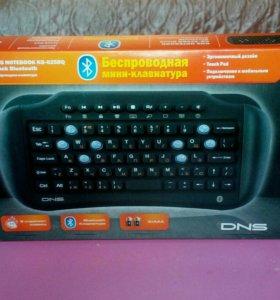 Беспроводная мини клавиатура Bluetooth