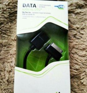 Кабель для передачи данных с функциейOTG