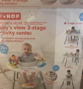 Новый детский игровой центр 3в1