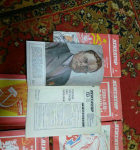Журнал ЦК КПСС