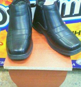 п.ботинки зима