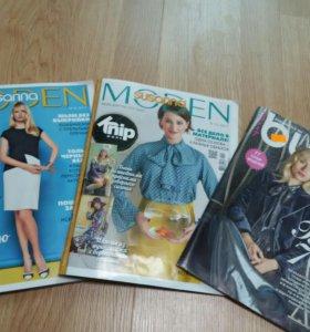 Журнал burda и susanna moden