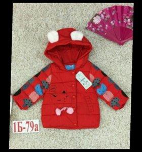 Новая детская зимняя куртка хорошего качества