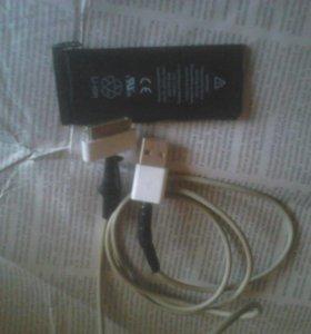Батарея и шнур на айфон 4s