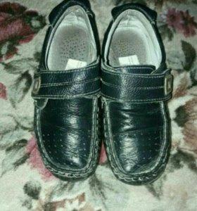 Ботинки для мальчика размер 29, 31, 32