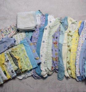 Одежда для малыша