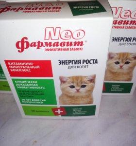 Витамины Фармавит НЕО для кошек