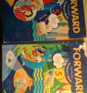 Учебники англиского языка 5 класс Forward