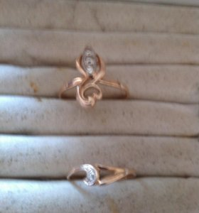 Кольца золото