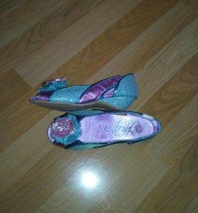 Туфельки Русалки