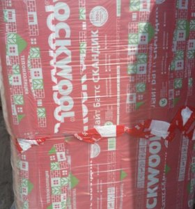 Базальтовый утеплитель роквул скандик 50мм 5.76м2