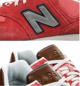 Кроссовки New Balance для спорта