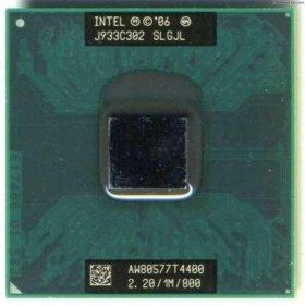 Процессор T4400 2x2,2 Ггц от Asus