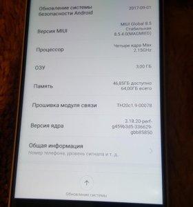 Xiaomi mi 5s ,обмен
