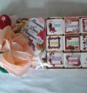 Шокобокс, шоколад, конфеты, чайные пакетики