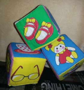 Кубики Мягкие Большие