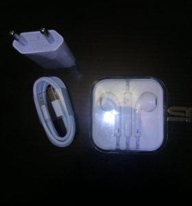Комплект Айфона наушники и зарядка, оригинал