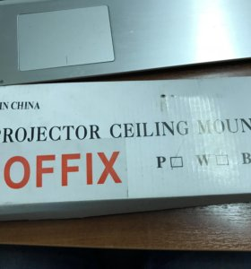 Крепление для проектора PROFFIX