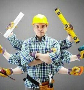 Выполнение любых строительных работ