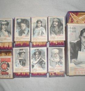 коллекционные спички СССР