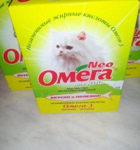 Витамины Омега для кошек