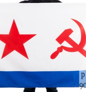 Флаги ВМФ