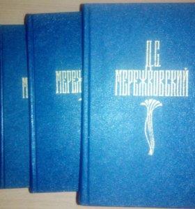 Д. С. Мережковский. Собрание сочинений в 4 томах (