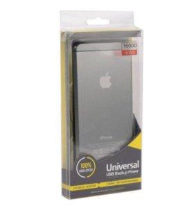 Портативная зарядка 16000mAh (apple)
