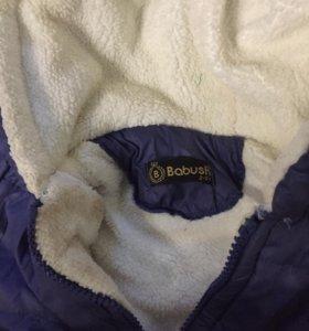 Детская куртка и брюки