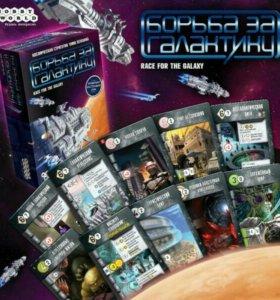 Новая настольная игра Борьба за галактику