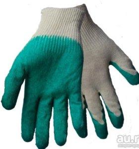 Перчатки ХБ облитые латексом (прорезиненные)