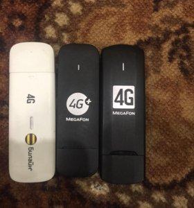 Модемы 4G
