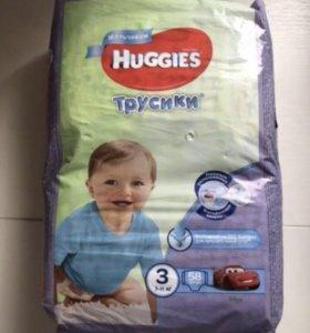 Подгузники-трусики Huggies для мальчиков