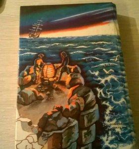 Книга Энид Блайтон Тайна подводной пещеры